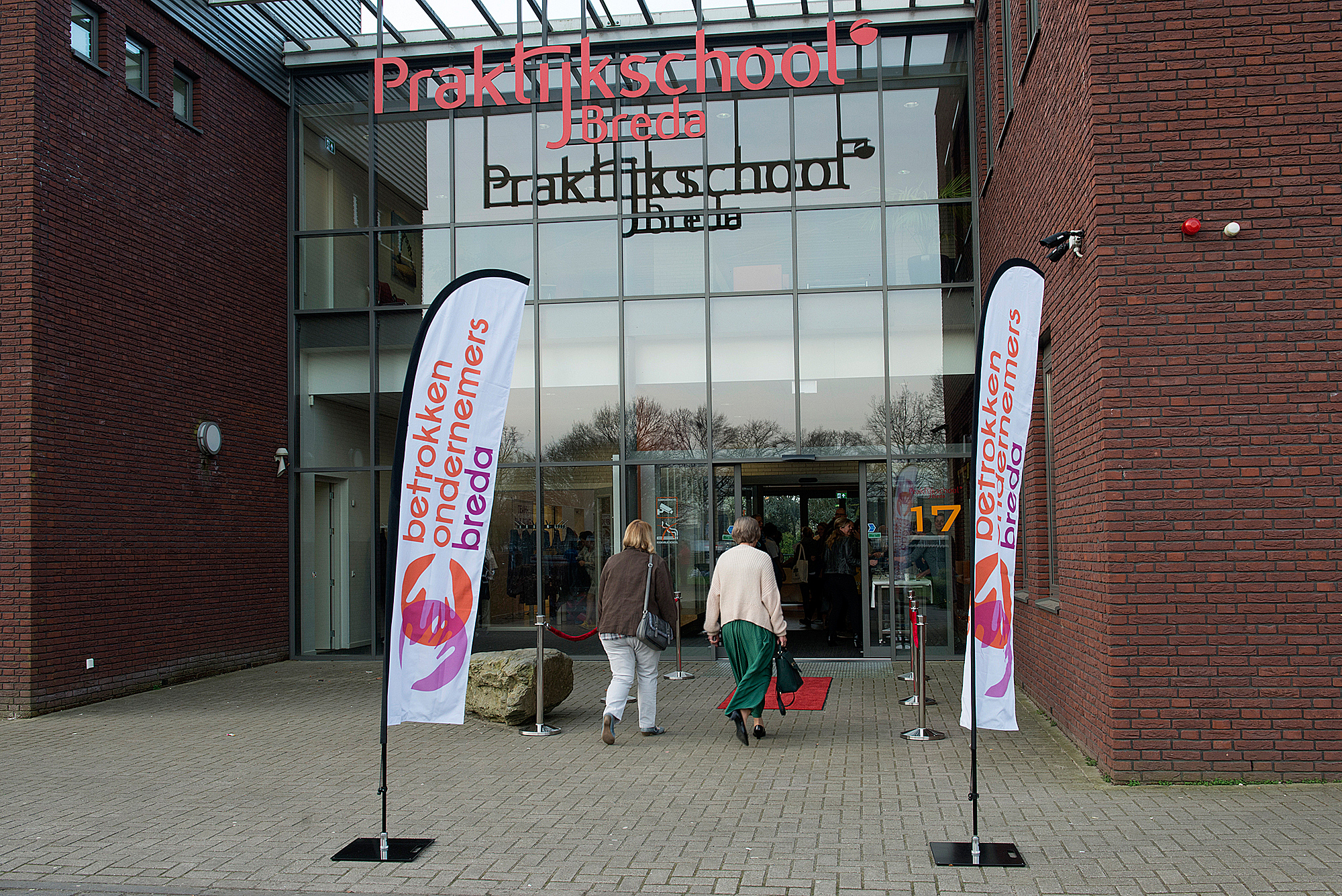 MEET EN MATCH | 10 APRIL | PRAKTIJKSCHOOL BREDA.